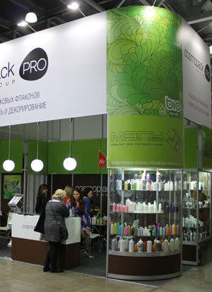 MZPU factory's booth on the Intercharm 2015 exhibition (together with Cosmopack Pro Group)